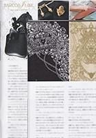 伊勢丹新宿ハンドバッグリモデル1周年インタビュー企画