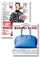 BARCOS J LINEがSPUR2014年3月号に掲載
