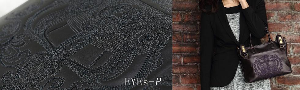 eyes-p