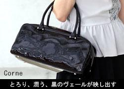 OtaniRyuji【大谷リュウジ】デザインメアクラウン
